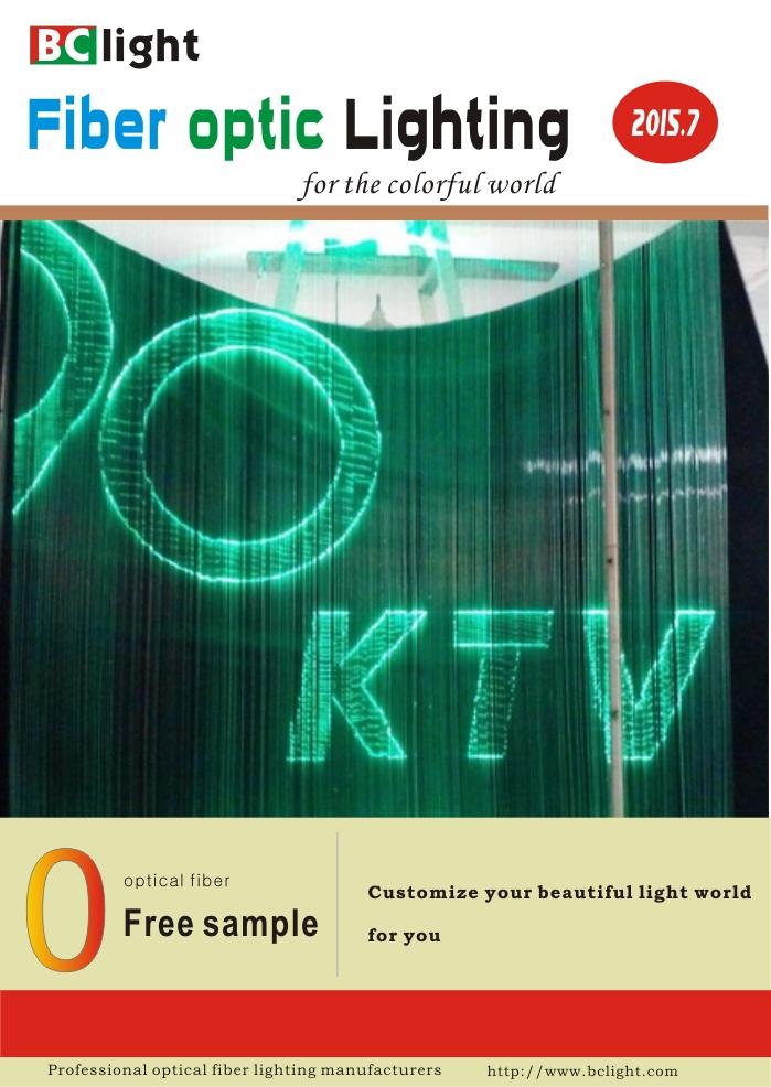 fiber optic lighting for ktv